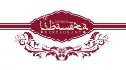 Taverna Libaneza Arad:Taverna Libaneza Arad, Restaurant cu specific libanez - organizari mici evenimente in sala restaurantului sau in salonul de narghilea, Arad
